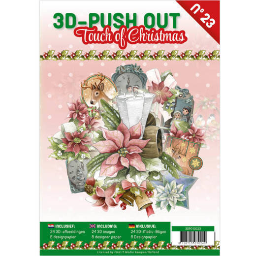 3D Push Out boek 23 - Touch of Christmas